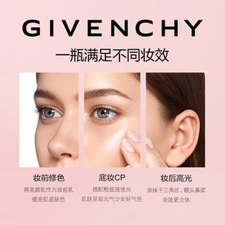 GIVENCHY 纪梵希 高定恒颜亮颜乳 (15ml、正常规格)