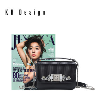 KHDesign明治女包真皮钻饰小方包时尚斜跨包链条