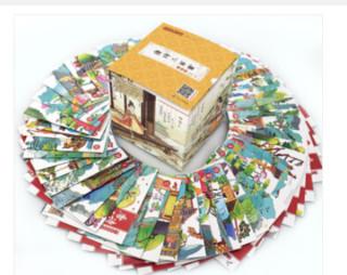 《唐诗三百首》典藏便携版全套60册