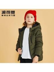 波司登童装新款男童保暖运动连帽中大童纯色秋冬羽绒服