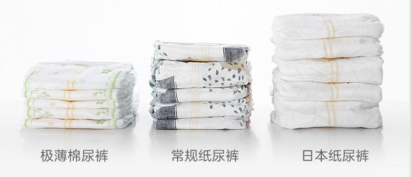 国产纸尿裤好用的越来越多了,欢迎不服来辩!