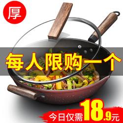 麦饭石炒锅不粘锅铁锅多功能炒菜锅电磁炉平底锅家用燃气灶适用锅