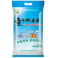 CHINGREE 查干湖 长粒香米 5kg +凑单品