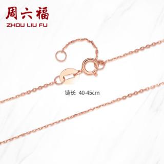 ZLF 周六福 KI053613 18K玫瑰金十字链