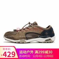 (Columbia)哥伦比亚 男鞋户外经典款男款休闲系列抓地休闲鞋 DM1087 269 42.5+凑单品