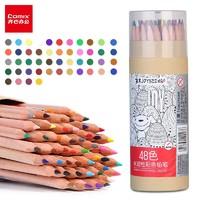 Comix 齐心 EB2019-48 水溶性彩色铅笔 48色