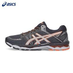 ASICS亚瑟士 GEL-LUMINUS 3 男式缓冲透气跑步鞋 T71SQ
