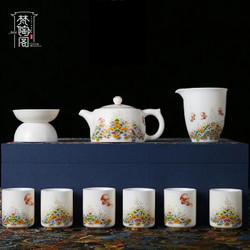 德化白瓷羊脂玉描金福如东海茶具套装礼盒装