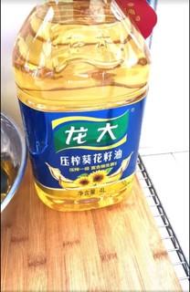 这款油性价比高,葵花籽油吃的比较健康。进