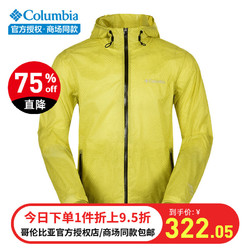 哥伦比亚城市户外男装压胶防水连帽夹克单层冲锋衣PM5819