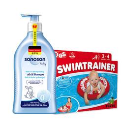 哈罗闪二合一沐浴洗发露+FREDS 婴幼儿腋下游泳圈 *2件