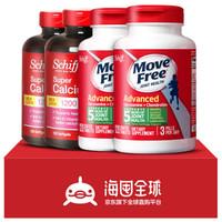 Move Free益节健康礼盒中老年人营养品美国进口氨糖维骨力氨基葡萄糖钙片保护关节补钙绿瓶*2+液体钙*2