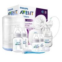 AVENT 新安怡 SCF903 单边催乳按摩吸乳器+消毒柜+奶瓶组合套装
