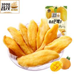昌茂海南风味芒果干果脯片100g*3袋海南特产