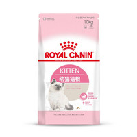 ROYAL CANIN 皇家 K36 幼猫猫粮 10kg