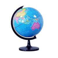 北斗 学生专用地球仪 10.6cm