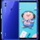 HONOR 荣耀 Note10 全网通智能手机 6GB+128GB 1438元