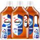 有券的上:威露士 衣物家居除菌消毒液 1L*3+威露士手洗洗衣液90ml*2 *2件 +凑单品 91.4元(合45.7元/件)