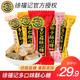 混合味酥心糖花生酥250g 5.9元