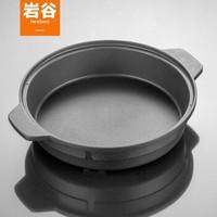 Iwatani 岩谷 ZK-06 便携卡式炉烤盘 *2件