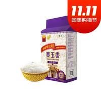 福临门 泰玉香莲花香米 2.5kg