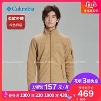 12日0点:Columbia 哥伦比亚 户外19新品秋冬男子城市户外抓绒衣PM4519