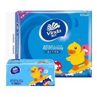 Vinda 维达 抽纸 B.Duck超韧 3层130抽*8包 *5件
