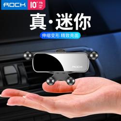 洛克(ROCK)车载手机支架 迷你伸缩款 *5件