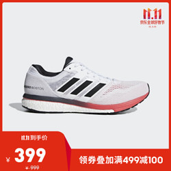 adidas 阿迪达斯 adizero Boston 7 男款跑鞋