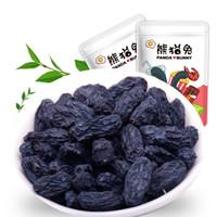 熊猫兔 新疆特产黑葡萄干 黑加仑葡萄干蜜饯果干250g/袋 *14件