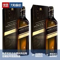 尊尼获加黑牌醇黑劲烈版威士忌 Johnnie Walker进口洋酒 2瓶装
