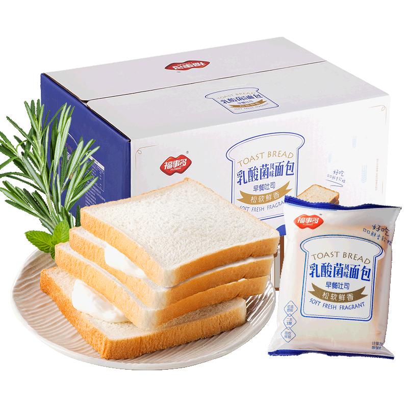 福事多 乳酸菌吐司面包 2斤整箱