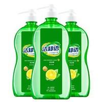 洁知语 快速去油洗洁精套装1kg*3 柠檬清香 果蔬餐盘 洗涤灵不伤手+凑单品