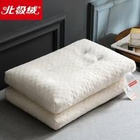 Bejirog 北极绒 泰国进口颗粒乳胶枕头