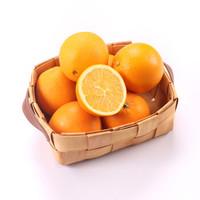 运费收割机!十八臻橙 赣南脐橙 1.5kg体验装 单果140-190g