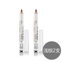 日本Shiseido資生堂 六角防水防汗不脫色自然持久眉筆 3號淺棕*2