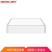 MERCURY 水星8路单盘位监控主机 H265+网络智能高清网络硬盘