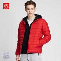 UNIQLO 优衣库 UQ419994000 男款高级轻型羽绒茄克
