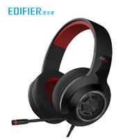 Edifier/漫步者 HECATE GM660手机电竞游戏耳机听声辨位双麦克风