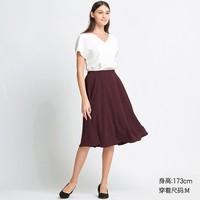 限尺碼:UNIQLO 優衣庫 421920 花式大擺裙