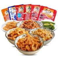 乌江 涪陵榨菜 微辣套餐 6种口味  18袋