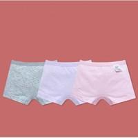 米乐鱼 婴幼儿内裤 3条装