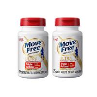 双12预售 : schiff MoveFree 维骨力胶原蛋白 高浓缩骨胶原蛋白 白瓶 75粒