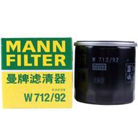 MANNFILTER 曼牌 W712/92 机油滤清器  *11件
