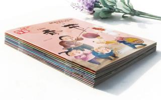 《我们的节日·中国传统节日故事绘本》有声版 全10册