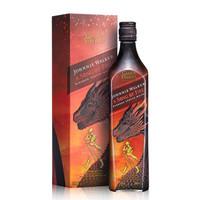JOHNNIE WALKER 尊尼获加 冰与火之歌 权力的游戏塔格利安家族火龙限量版 调配型威士忌 (700ml)