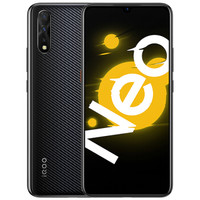 vivo iQOO Neo 855竞速版 智能手机 (8GB、128GB、全网通、碳纤黑)