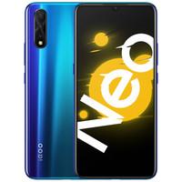 vivo iQOO Neo 855竞速版 智能手机 (8GB、128GB、全网通、电光薄荷)