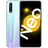 vivo iQOO Neo 855竞速版 8GB+128GB冰岛极光 骁龙855Plus 33W超快闪充 4500mAh大电池游戏手机 全网通4G手机