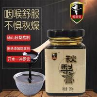爱斯曼 砀山特产梨膏秋梨膏 罐装  160g*3瓶